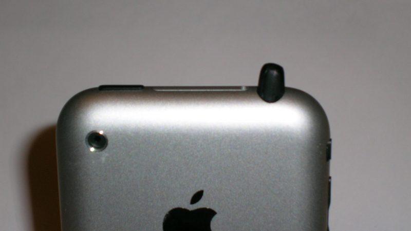 Prise casque Apple iPhone: 7 étapes