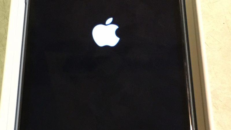 Comment puis-je réparer mon iPhone XR gelé?